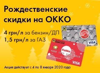 оставить заявку на кредит онлайн заявка