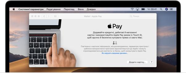 Apple Pay #6 | Raiffeisen Bank Aval